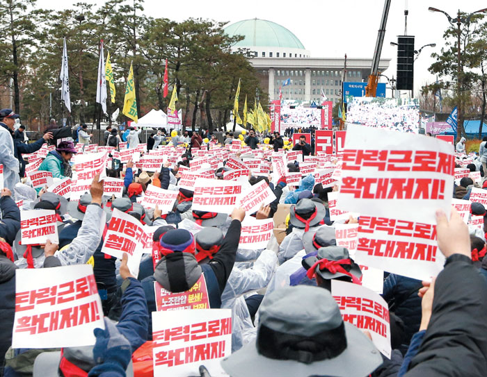지난해 11월 21일 민주노총이 서울 여의도 국회 앞에서 주 52시간제 완화를 위해 탄력근로제 단위기간을 확대하는 것 등을 반대하면서 총파업 집회를 벌이고 있다.