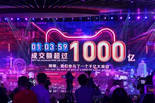 11일 중국 저장성 항저우 알리바바 본사 미디어센터에 설치된 전광판에 '솽스이(雙十一·쌍11)' 쇼핑 페스티벌 시작 1시간 3분 59초 만에 거래액이 1000억 위안을 돌파했다는 문구가 찍혀 있다. /김남희 특파원