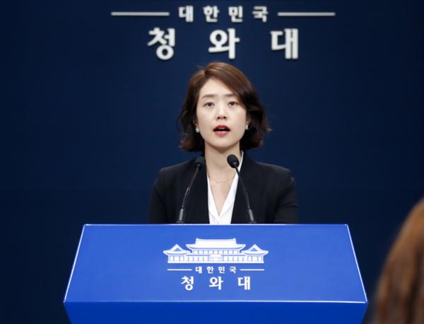고민정 청와대 대변인/연합뉴스