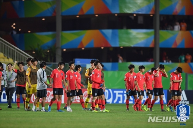 한국 U-17 대표팀
