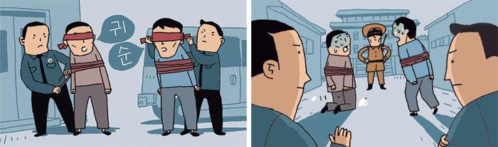적십자 대신 경찰특공대가 호송… 판문점서 북한군 보이자 화들짝