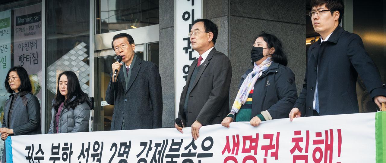 '한반도 인권과 통일을 위한 변호사 모임'이 11일 서울 중구 국가인권위 앞에서 정부의 최근 북한 선원 추방을 비판하는 기자회견을 열었다.
