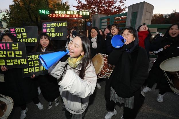 2020학년도 대학수학능력시험이 열리는 14일 오전 서울 이화여자외국어고등학교 시험장 앞에서 재학생들이 수험생들을 위해 열띤 응원을 하고 있다. /연합뉴스