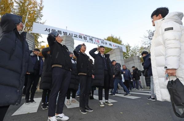 2020학년도 대학수학능력시험일인 14일 오전 서울 강남구 경기고등학교 정문 앞에서 후배들이 수험생을 응원하고 있다. /연합뉴스