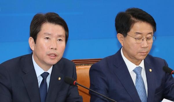 더불어민주당 이인영 원내대표가 14일 오전 국회에서 열린 정책조정회의에서 발언하고 있다/연합뉴스
