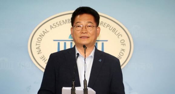 송영길 더불어민주당 의원/송영길 의원실