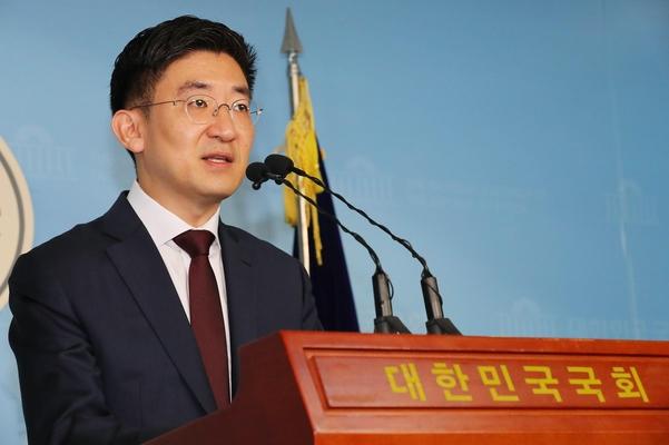 자유한국당 김세연 의원/연합뉴스