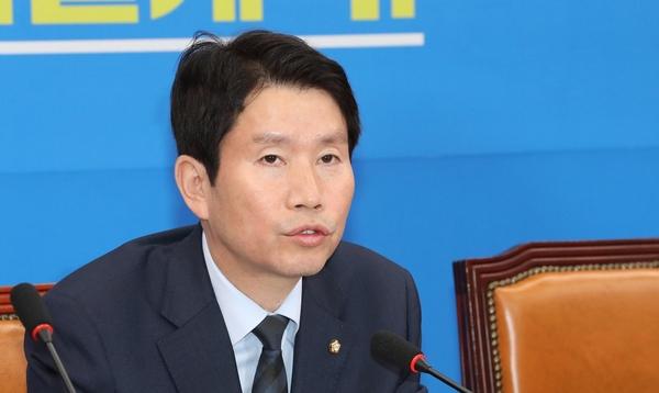 더불어민주당 이인영 원내대표/연합뉴스
