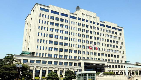 Panoramic landscape of the Ministry of Defense / Chosun DB