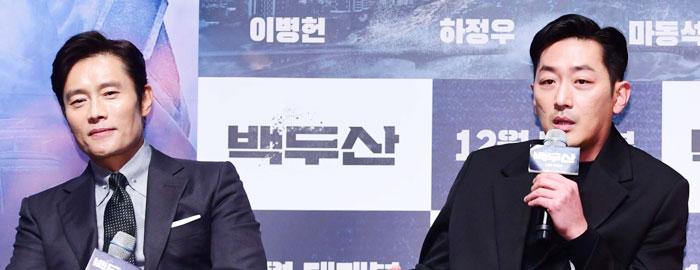 19일 서울 압구정 CGV에서 열린 영화 '백두산' 제작보고회에 참석한 배우 이병헌과 하정우.