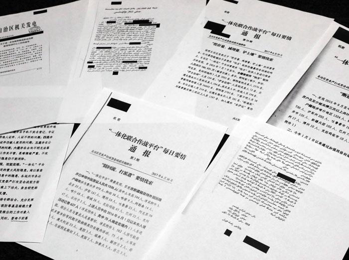 신장위구르자치구에서 운영하는 비밀 강제 수용소의 운영 지침이 담긴 중국 공산당의 기밀문서