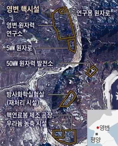 영변 핵시설 현황./조선일보DB