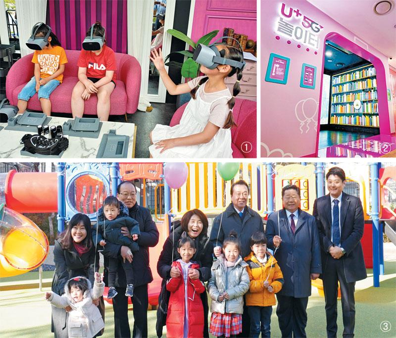 1지난 6월, LG유플러스의 자매결연 농촌마을인 강원도 영월 운학1리에서 아이들을 위해 가상현실(VR), 증강현실(AR), 5G 모바일 콘텐츠를 자유롭게 체험할 수 있는 5G 체험 교실을 열었다. 2지난 9월 경남 양산시 양산부산대학교병원 어린이병원에 소아암 환아들을 위한 VR 놀이터인 'U+5G 놀이터'를 열었다. 3LG유플러스는 글로벌 환경 기업 테라사이클과 함께 서울 강서구 달빛어린이공원에 친환경 놀이터를 조성했다. 놀이터는 5개월간 전국에서 폐휴대폰과 소형 전자제품을 수거, 재생 원료화 된 플라스틱으로 만들었다.