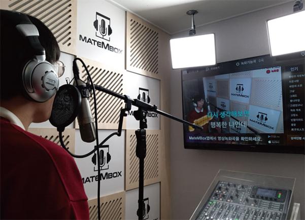 11월 20일 '메이트엠박스' 셀프 녹음실에서 한 남성이 화면을 바라보며 노래를 직접 녹음하고 있다./ 김두원 인턴기자