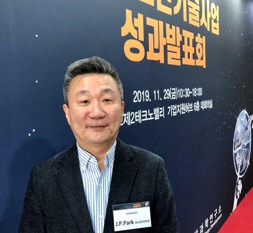 박종원 스타버스트 아시아지부장(부사장). /황민규 기자