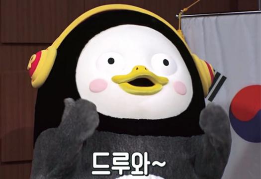 210㎝ 키의 펭귄 인형을 쓴 EBS 캐릭터 '펭수'. /유튜브 '자이언트 펭TV' 캡처