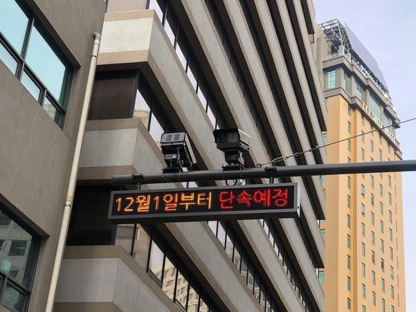 서울 중구에 배출가스 5등급차를 단속할 카메라가 설치돼 있다./박진우 기자