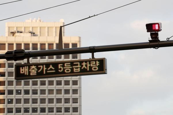 녹색교통지역에 해당하는 서울 중구 숭례문 인근에 배출가스 5등급차를 단속하는 카메라가 설치돼 있다./연합뉴스