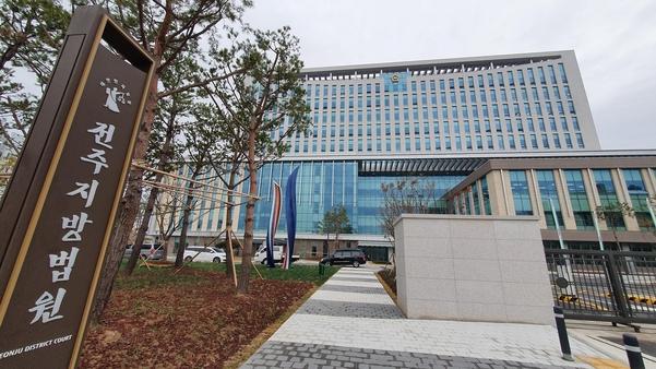 전주지방법원은 2일부터 전주시 만성동 신청사에서 업무를 시작했다. / 연합뉴스