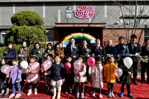 박남춘 시장(가운데)이 남동구 아이사랑꿈터 개소식에 참석, 기념사진을 찍고 있다. /인천시 제공