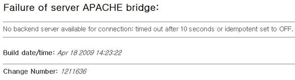 2일 새벽 1시33분부터 한국교육과정평가원 홈페이지 내 대학수학능력시험 관련 사이트가 차단돼 있다. /평가원 홈페이지 캡처