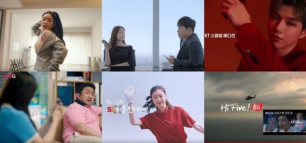 통신 3사 유튜브 광고 장면들. TV광고보다 더 다양한 내용을 담을 수 있는 것이 특징이다. 각 사 제공