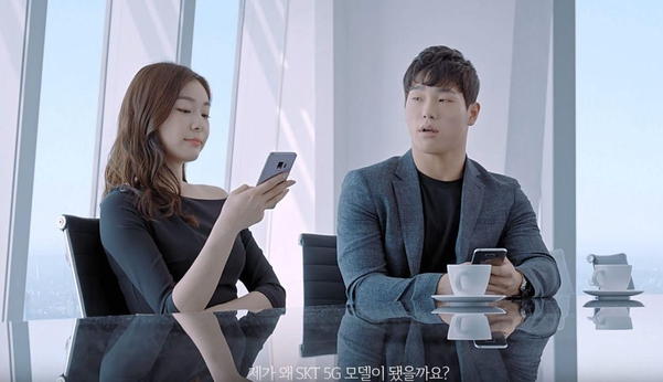 <This is 5G_연아와 성빈이의 5G 이야기>편. /SK텔레콤