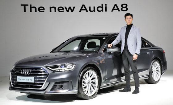 아우디 A8 4세대 완전변경 모델