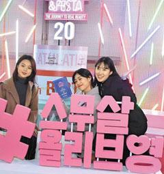 '2019 올리브영 어워즈&페스타'