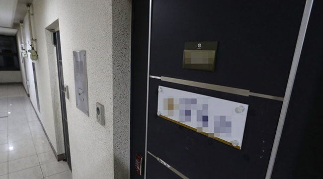 '백원우 특감반'에서 근무했던 검찰 수사관 A씨가 지난 1일 오후 숨진 채 발견된 서울 서초구 한 사무실. /연합뉴스