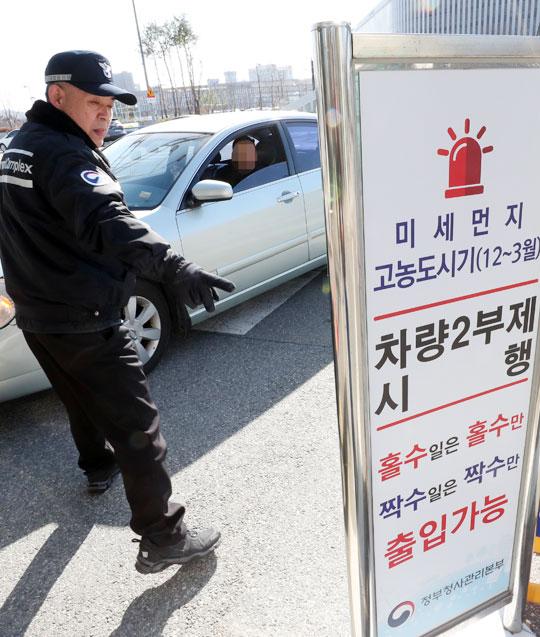 2일 정부세종청사 6동 출입구에서 직원이 차량을 통제하는 모습.