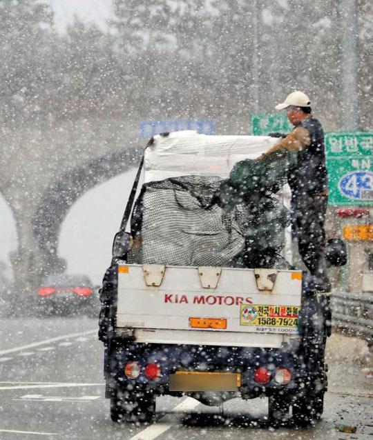 전국 곳곳 눈소식… 충남·전북 최대 8㎝