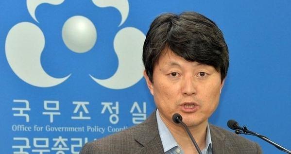 유재수 전 부산시 경제부시장. /연합뉴스