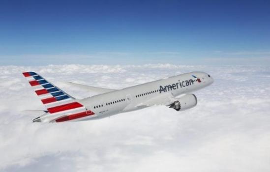 아메리칸항공기/아메리칸항공제공