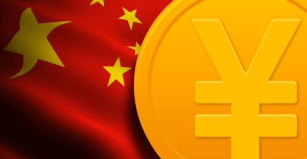 중국 정부가 내년 인민은행을 통해 국가 차원의 디지털화폐 발행에 나설 전망이다. /트위터 캡처