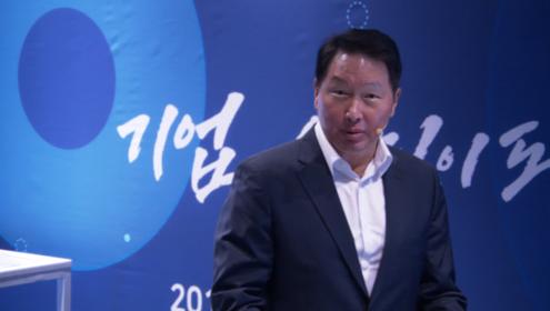 최태원 SK그룹 회장이 3일 포스코센터에서 '사회적 가치와 기업시민의 미래'라는 주제의 특별 강연을 진행했다./ 조선DB