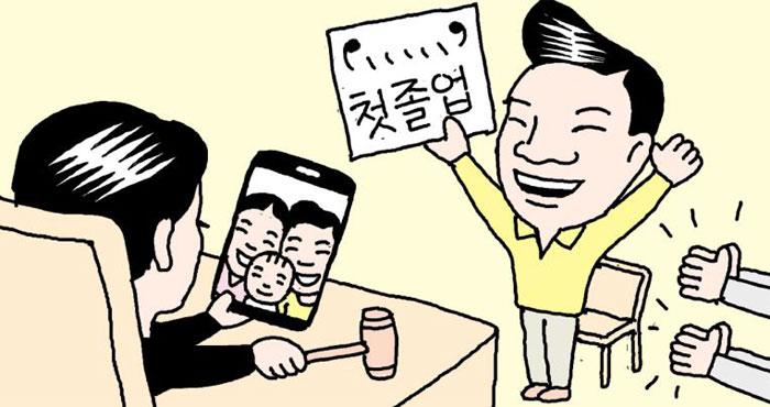 석달간 매일 재판부에 '금주 인증샷'… 음주 뺑소니범 2심서 감형