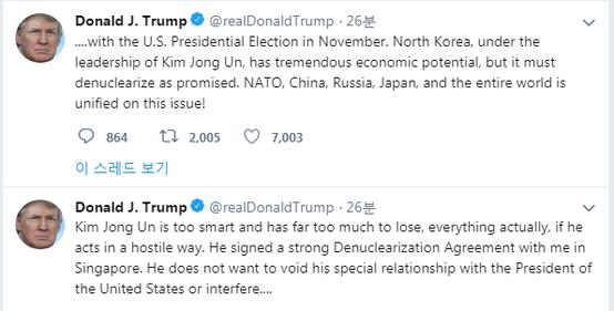 """트럼프 미국 대통령은 8일(현지시각) 트위터에 """"김정은이 적대적인 행동을 하면 잃을 것이 너무 많다""""고 썼다. /트럼프 대통령 트위터 캡처"""