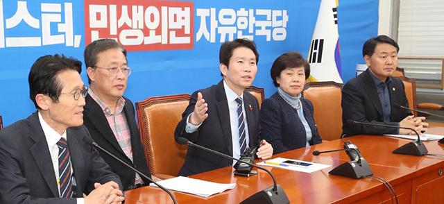 여야 4+1 원내대표급 회동. /연합뉴스