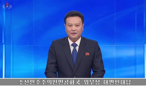 북한 외무성 대변인/연합뉴스·조선중앙통신