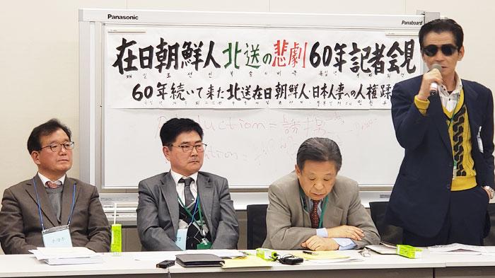 북송 1세대 재일교포 탈북자들이 12일 일본 도쿄중의원 제1의원회관에서 기자회견을 하고 있다.