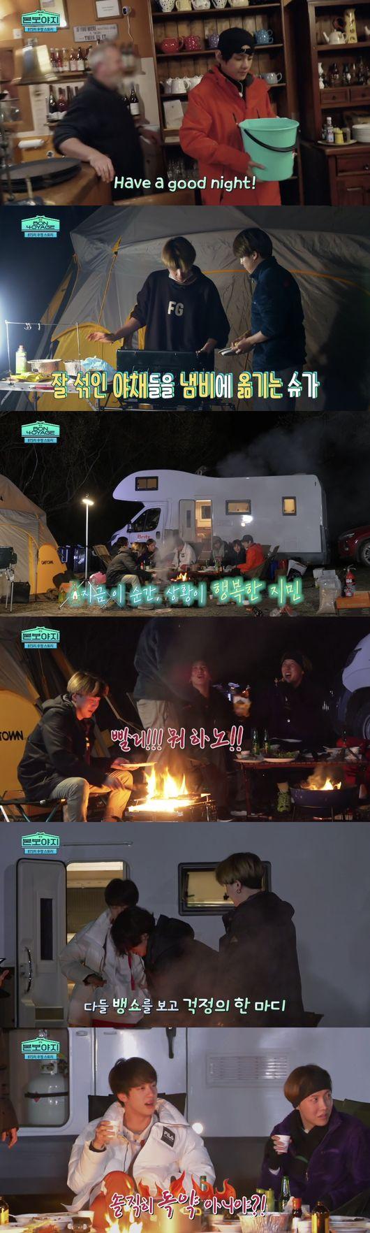 '본보야지4' 방탄소년단, 뉴질랜드 대자연 체험→7인7색 자유시간 (ft.ARMY♥) [종합]
