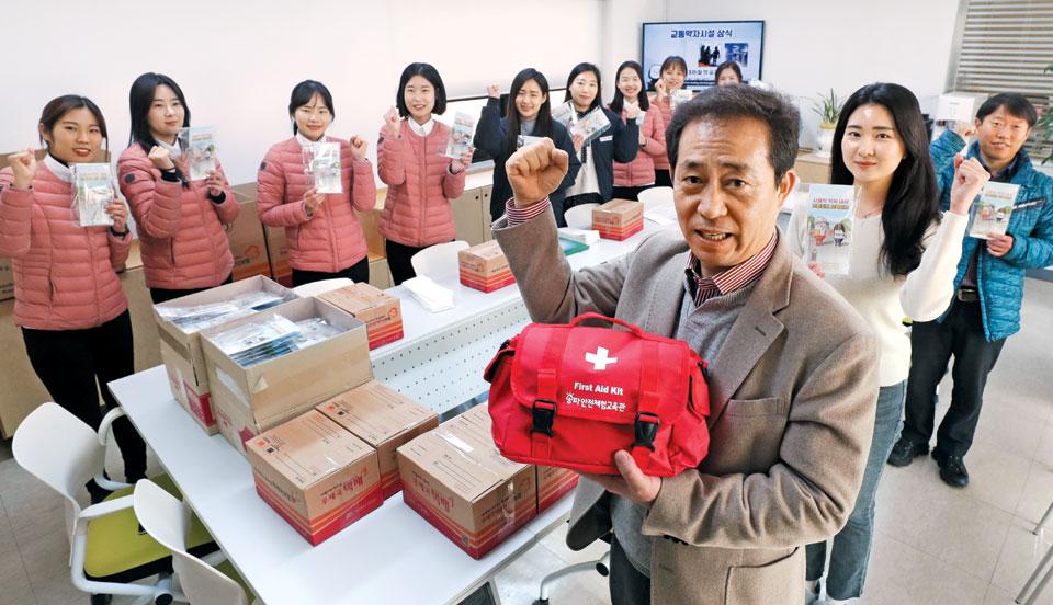 24일 오후 서울 송파안전체험관에서 고석(오른쪽 맨 앞) 한국어린이안전재단 대표가 구급약 가방을 들고 직원들과 함께 서 있다.