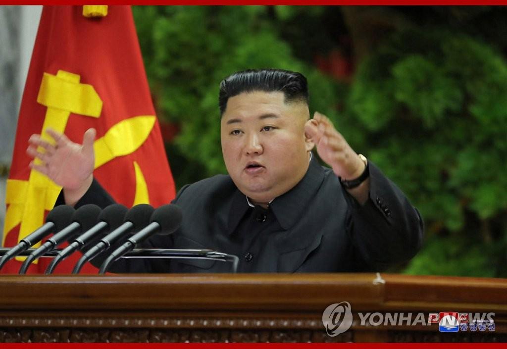 북한, 노동당 제7기 제5차 전원회의 개최 /연합뉴스
