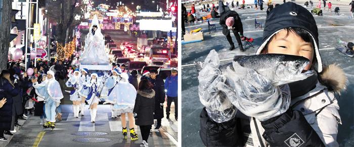 지난달 25일 '겨울왕국 제천 페스티벌'이 열리는 충북 제천 겨울벚꽃거리에서 화려한 거리 퍼레이드쇼가 펼쳐지고 있다. 오른쪽 사진은 강원 화천 산천어축제장에서 한 어린이가 잡아 올린 산천어를 들고 웃고 있는 모습.