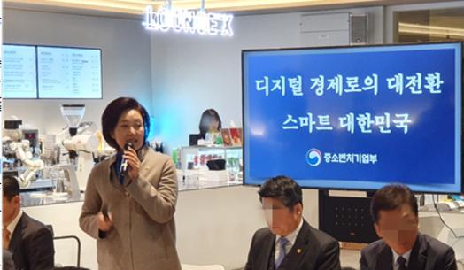 """박영선 장관 """"스마트공장⋅스마트상점 확대 추진"""""""