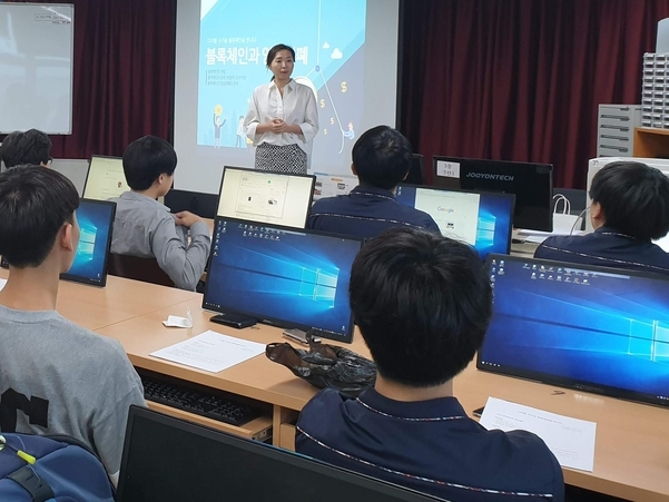 인천 대건고등학교 학생들이 지난해 6월 열린 인하대 블록체인센터 블록체인 경제 강의를 듣고 있다./인하대 제공