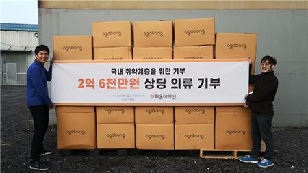 ◇아가방앤컴퍼니 임직원이 자발적으로 함께한 '재사용 물품 기증' 행사 모습.
