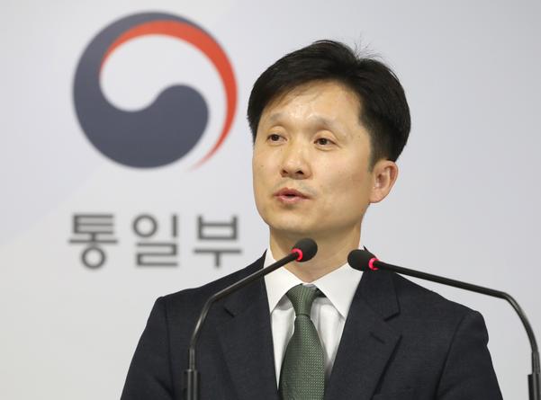 이상민 통일부 대변인/연합뉴스