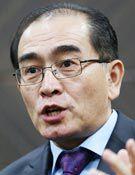 태영호 前 북한 외교관
